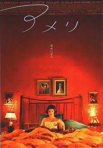 Filmposter Amélie